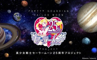 Illustration for article titled The fourth part of Sailor Moon Crystal will be presented in 2 movies