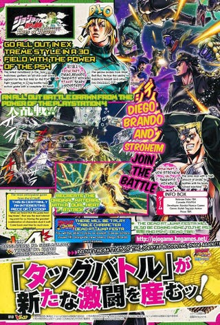 Illustration for article titled JoJo: Eyes of Heaven announced for PS3/4