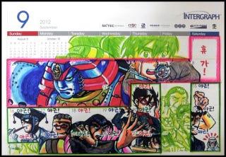 Illustration for article titled Korean Calendar Doodles Make the Days Fly By