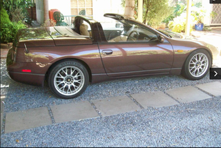 Illustration for article titled 300ZX convertible