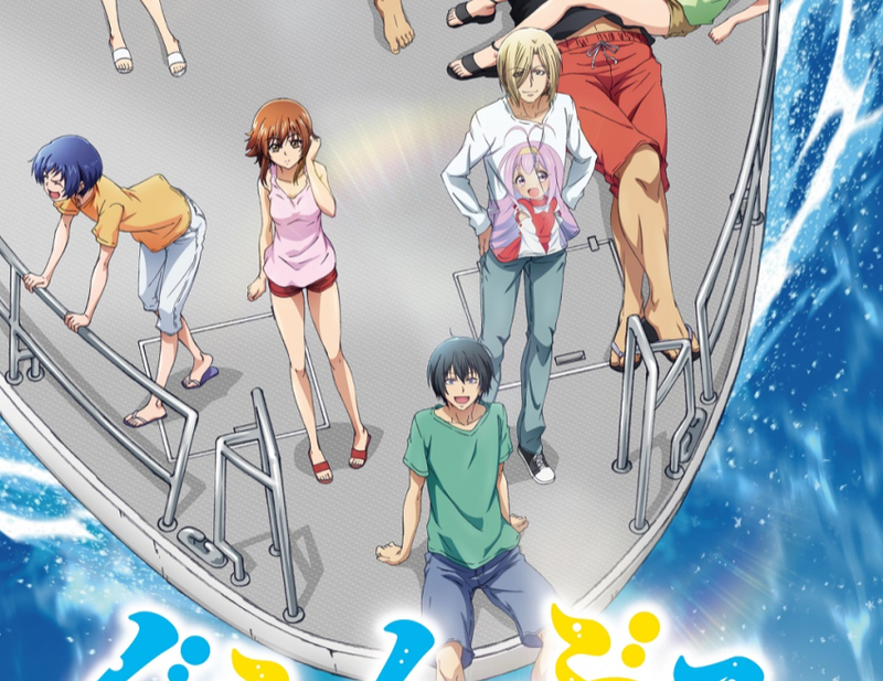 Illustration for article titled The Anime of Grand Blue Dreaming will premier this Summer!