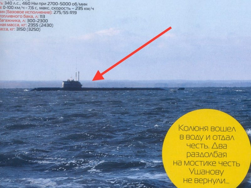 Illustration for article titled Did Top Gear Russia Really Out A Secret Submarine?
