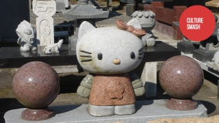 Illustration for article titled Japan's Cute and Nerdy Stone Statues Will Delight You