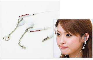 Illustration for article titled Hello Kitty Earphone Charm - Wait, What?