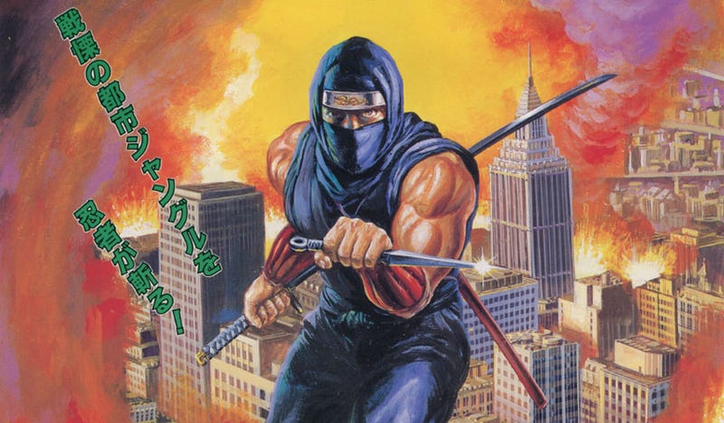 Illustration for article titled The Classic Video Game Box Art Of The Late Bob Wakelin