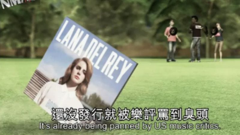 Illustration for article titled The saga of Lana Del Rey reaches its inevitable Taiwanese animation chapter