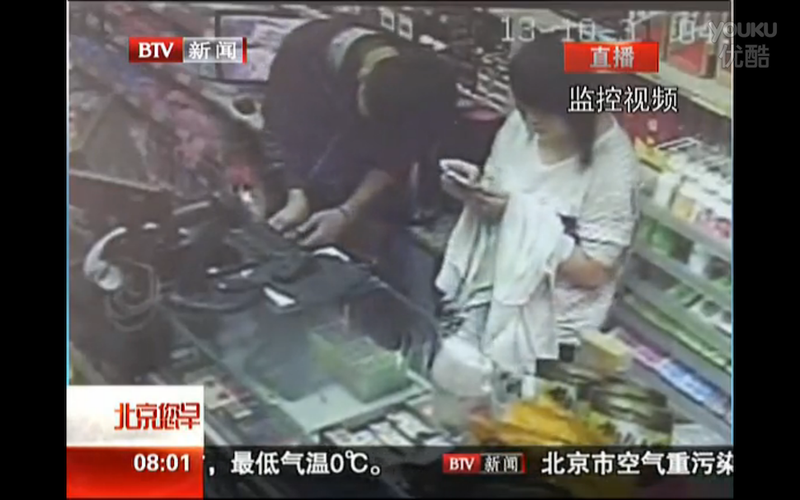 Illustration for article titled Chinese Store Clerk Gives Zero F**ks About Being Robbed