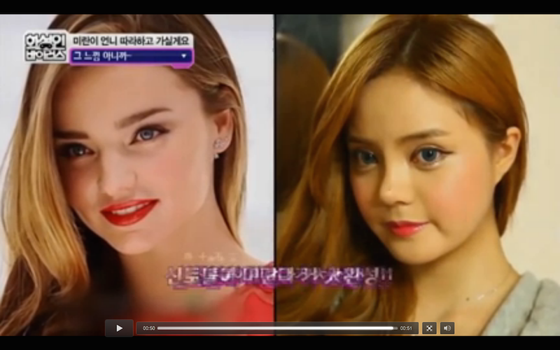 Illustration for article titled Woman Has Plastic Surgery to Look Like Miranda Kerr