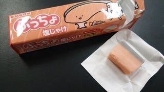 Japanese Snacks Don't Get Odder Than This