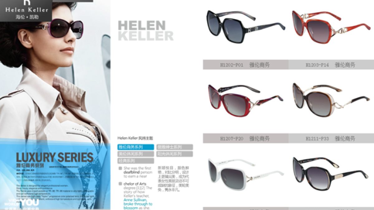 a0bfd10325 Chinese Company Would Really Like You to Wear Helen Keller Sunglasses