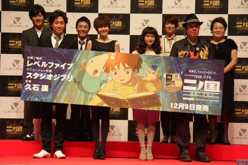 Illustration for article titled Studio Ghibli Game Will Animate Japanese Sales