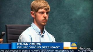 Ethan CouchABC News Screenshot