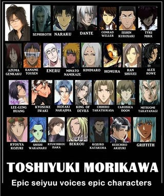 Illustration for article titled Happy birthday, Toshiyuki Morikawa!!