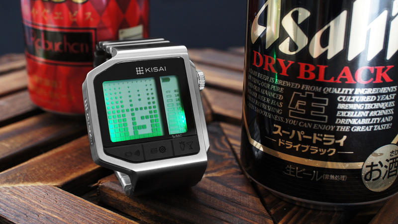 Illustration for article titled This Watch Will Tell You If You're Too Drunk to Drive
