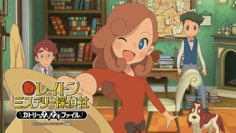 Illustration for article titled Enjoy the newest promo for the anime ofLayton Detective Agency ~Katrielle's Mystery Solving Files~