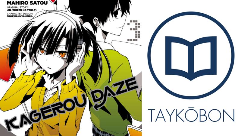 Illustration for article titled Kagerou Daze Vol. 3 - Manga Review