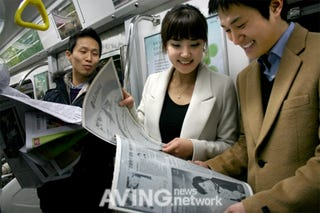 Illustration for article titled Flexible 19-Inch E-Paper Will be Mass-Produced by LG