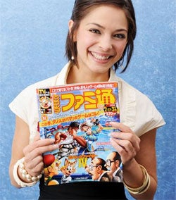 Illustration for article titled What's The Difference Between Kristin Kreuk & Chun-Li?