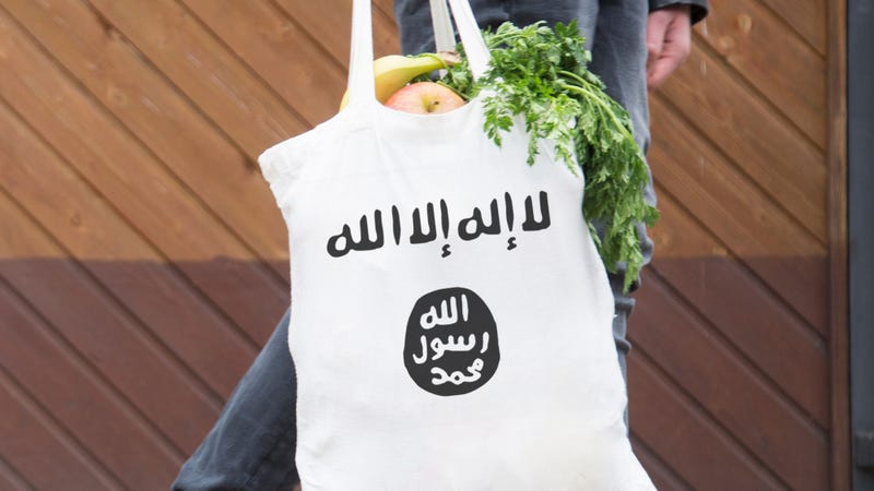 Ruthless Recruitment Tactics: ISIS Is Offering New Members A Free Canvas Tote Bag When They Join For A Year