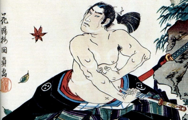 Why Did Japanese People Stop Performing Seppuku