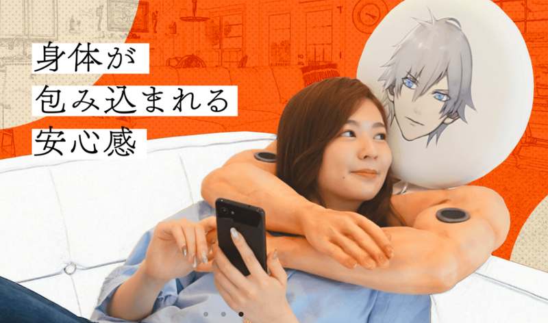 Illustration for article titled Forget Hug Pillows, Here Is An Anime Boy Hug Speaker