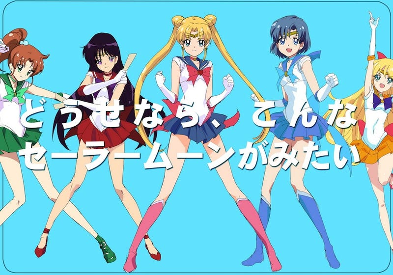 Illustration for article titled These fan-made Sailor Moon redesigns are so good they should be real