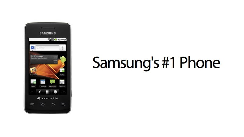 Illustration for article titled The Most Popular Samsung Phone Is Some Piece of Crap Called the Samsung Galaxy Prevail