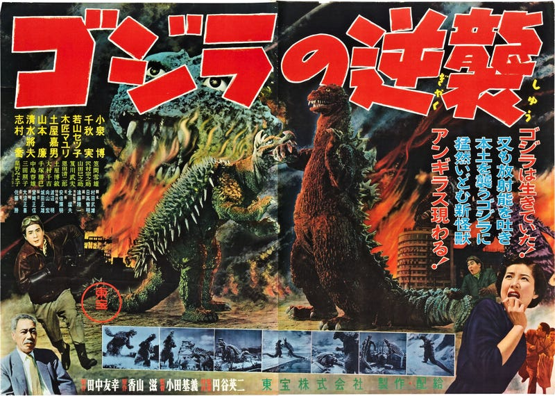 Illustration for article titled The First Godzilla Movie to Feature Two Monsters Fighting
