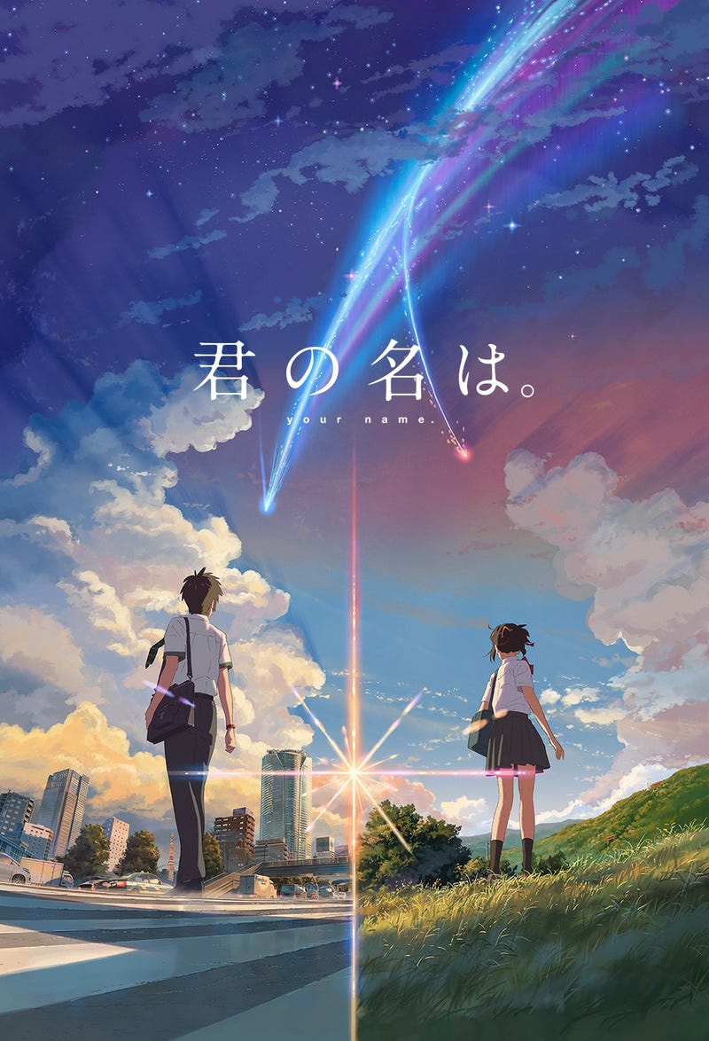 Illustration for article titled Kimi no Na wa (Your Name) moves past Spirited Away to become the highest grossing anime film of all time.