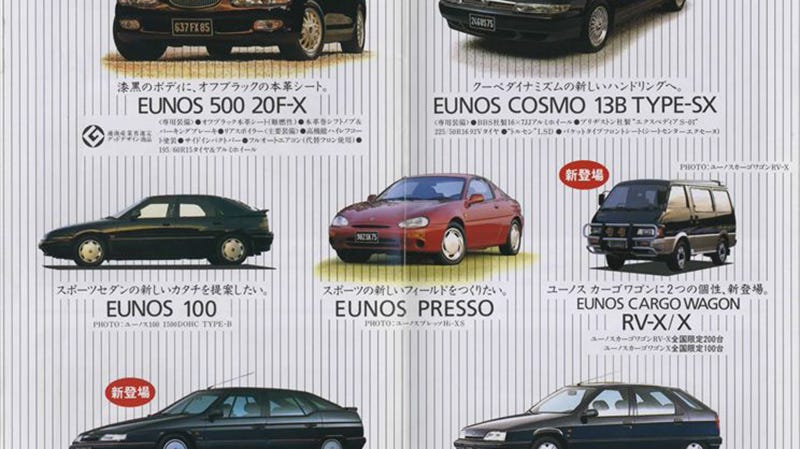 Image from a promotional brochure for the Eunos Roadster found here.