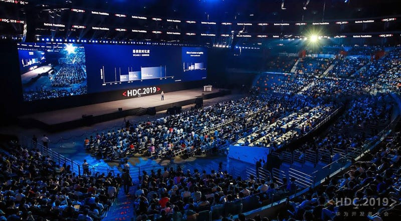 Un momento de la conferencia Internacional de Desarrolladores celebrada en Guangdong