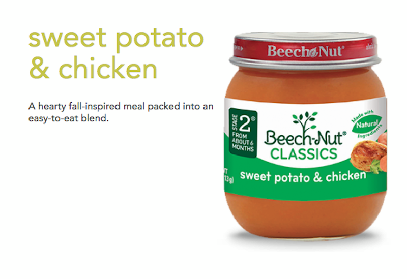 Illustration for article titled Beech-Nut Recalls Baby Food Due to a Glass Shard