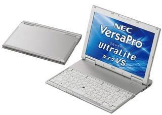Illustration for article titled NEC Kicks the Entire Netbook World Right in the Nuts...for $1800