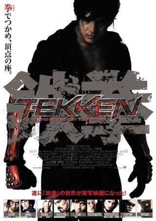 Illustration for article titled First Look At Japanese Poster For Tekken Movie