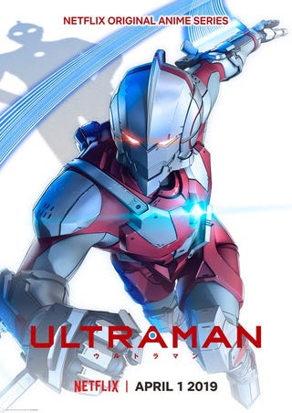 Illustration for article titled Enjoy the newest trailer of the Ultraman anime
