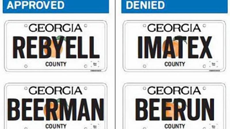 Illustration for article titled Georgia Man Denied 4GAYLIB, GAYPWR, and GAYGUY Vanity Plates