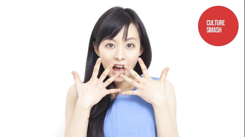 Illustration for article titled Nine Nerd Belongings That Freak Japanese Ladies Out