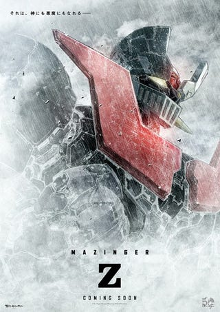 Illustration for article titled Enjoy the newest trailer of the Mazinger Z´s Movie