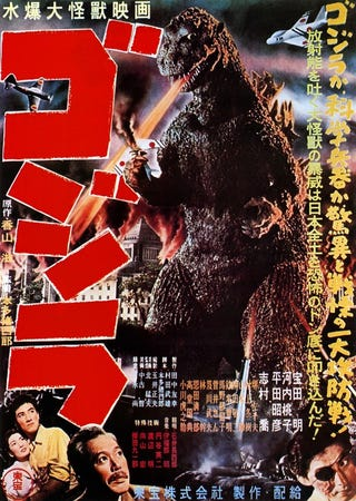 Illustration for article titled Kaiju Marathon I: Gojira (1954)