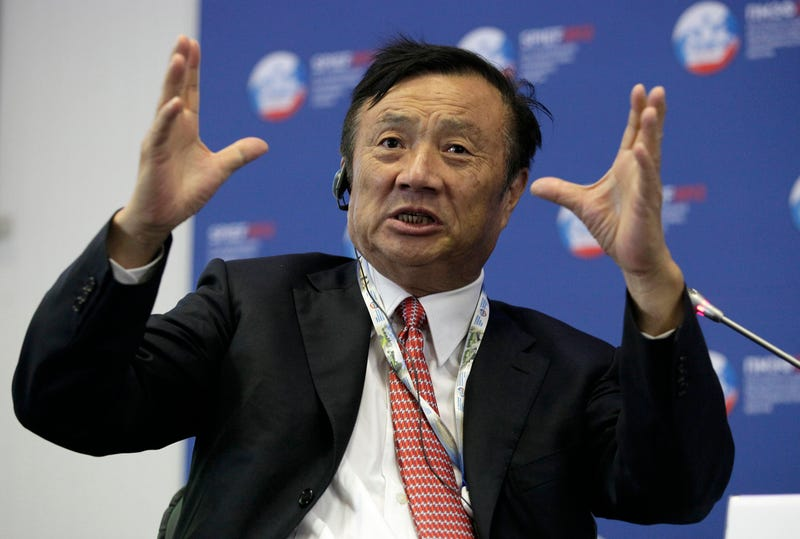 Illustration for article titled Huawei se plantea irse de EE.UU. por las acusaciones de espionaje