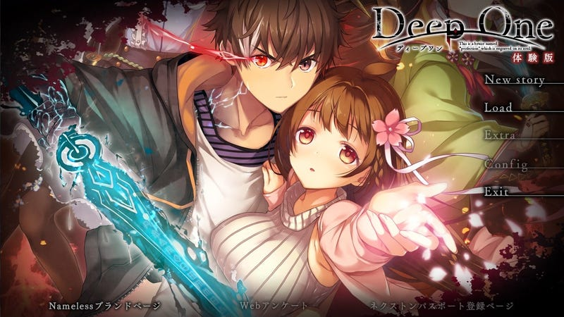 """Title screen of the """"Deep One"""" Trial."""