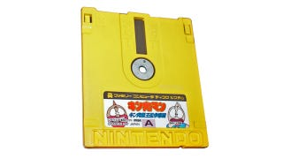 Illustration for article titled Nintendo's Early DRM Was Simple (And Didn't Work)