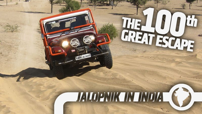 Illustration for article titled Driving India's Jeep In A Desert Rally Without The Burden Of Skill