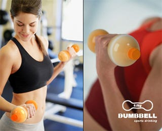 Illustration for article titled Dumbell Shaped Sports Bottle Gives You a Thirst Quenching Workout