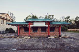 Illustration for article titled The Shells of Former Pizza Huts Continue to Shape Our Cities