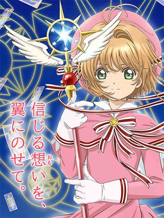 Illustration for article titled Enjoy the new promo of Card Captor Sakura Clear Card Anime!