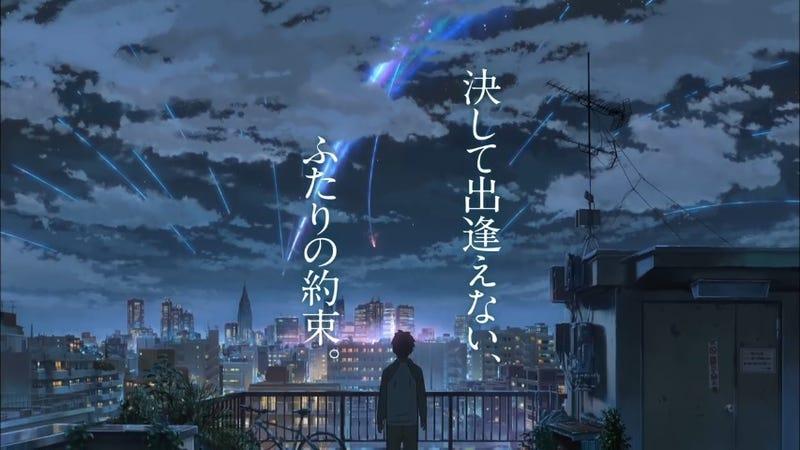 Illustration for article titled Trailer and Poster for new Makoto Shinkai film Kimi no na wa. (Your Name.)