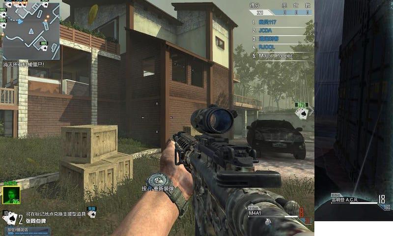 скачать игру Call Of Duty Online через торрент - фото 4