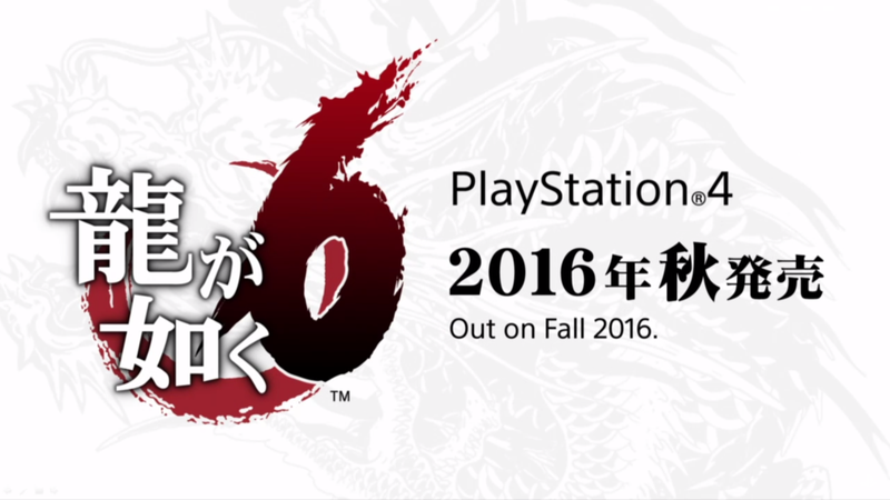Illustration for article titled Yakuza 6 Is a PlayStation 4 Exclusive
