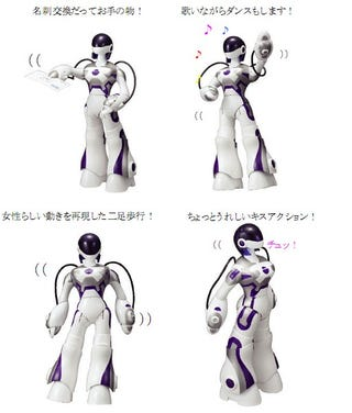 Illustration for article titled Sega's E.M.A. Robot Is a Brazen Minx, Has a Glamorous Body, Also Kind of a Slut